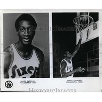 Press Photo Harvey Catchings, Philadelphia 76ers - orc10058