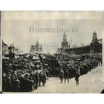 1928 Press Photo Crowds at Red Square Moscow Russia for King Amanullah