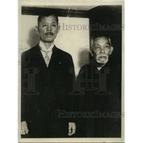 1931 Press Photo Baron Reijiro Wakatsuki & Tsuyoshi Inukai of Japan - sbx00863