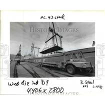 1989 Press Photo Steel plate manufactured by Oregon Steel Mills of Portland.