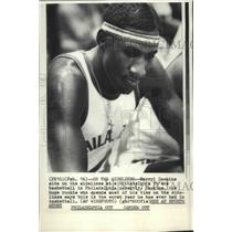 1976 Press Photo Philadelphia 76ers basketball player, Darryl Dawkins - sps01081