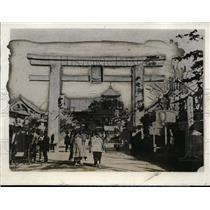 1927 Press Photo Shi-Tennoji Buddhist Temple in Osaka, Japan - neo02228
