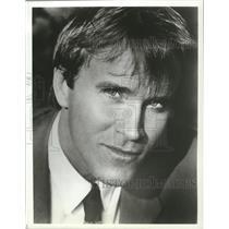 1984 Press Photo Fashion Designer- Lee Wright  - spa44923