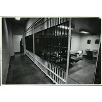 1987 Press Photo Wallace Hall combined with Kootenai County facility in CDA