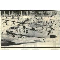 1975 Press Photo Helicopters-Advanced Troop Carrier ordered to be ready for 1980