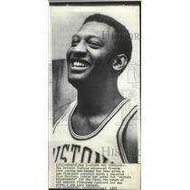 1973 Press Photo Detroit Pistons basketball player, Bob Lanier - sps06453