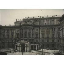 1927 Press Photo Moscow, Russia Conservatory Building - neo13490
