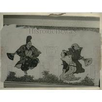 1923 Press Photo Japanes art work of cartoon on display - neo22172