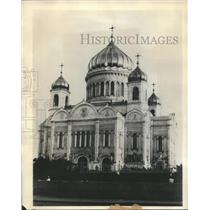 1931 Press Photo Great Cathedral of Moscow blown up by Soviet Government