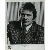 1976 Press Photo Tommy Heinsohn, Boston Celtics Basketball Coach - mja84547