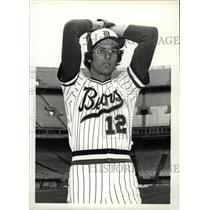 1981 Press Photo Shane Rawley Baseball Player - RRW80301