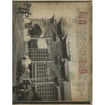 1976 Press Photo China Communist America Bamboo Curtain - RRX94359