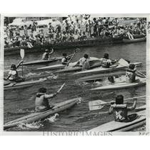 1975 Press Photo Great Paddle Races - Race Sponsored by The Canoe and Trail Shop