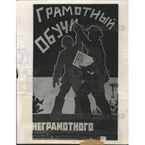 Press Photo Poster - RRW38343