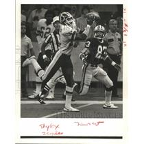 1984 Press Photo Redskins Football Player at New Orleans Saints Pre-Season Game