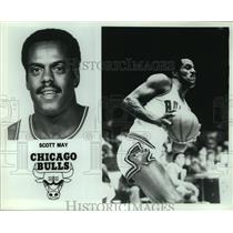 Press Photo Chicago Bulls basketball player Scott May - sas05241
