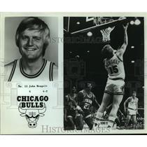 Press Photo Chicago Bulls basketball player John Mengelt - sas05250