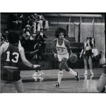1974 Press Photo Trevor Banks Bill Erickson AA Regional - RRQ44435