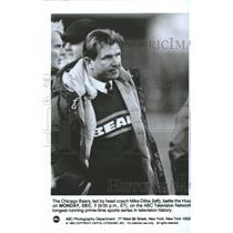 1992 Press Photo Chicago Bears Mike Ditka House Monday - RRQ59051