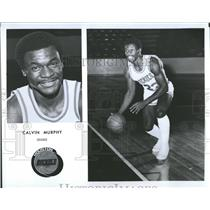 1976 Press Photo Houston Rockets Guard Murphy Profile - RRQ55879