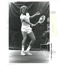 1979 Press Photo Richard Pilling/Cricket Player/England - RRQ63765