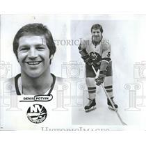 Press Photo Denis Potvin New York Islanders NHL Hockey - RRQ13007