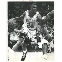 Press Photo Bill Cartwright Chicago Bulls Basketball - RRQ62423