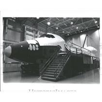 1984 Press Photo Space Shuttle Columbia Johnson Center