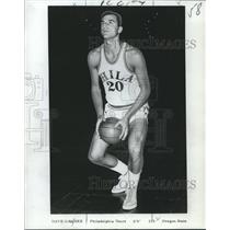 1966 Press Photo Philadelphia 76ers Basketballer Dave Gambee - noo20850
