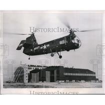 1951 Press Photo The Piasecki HUP-1 shown during first service flight.