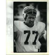 1981 Press Photo Green Bay Packers - Mike Butler in Game - mjt01949