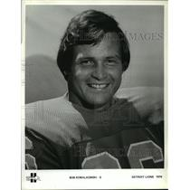 1976 Press Photo Ex-Detroit football player, Bob Kowalkowski, now a Packer