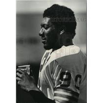 1978 Press Photo Packers football's Ezra Johnson during practice break