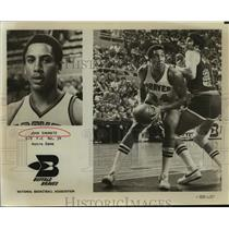 Press Photo Buffalo Braves basketball player John Shumate - sas16236