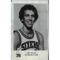 1977 Press Photo Doug Collins of the Philadelphia 76ers basketball team