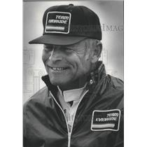1979 Press Photo Wisconsin outboard racer, Bill Muncey - mjt14211