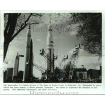 Press Photo The Spacewalker at The Space & Rocket Center in Huntsville, Alabama