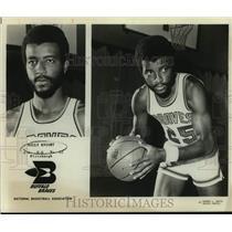 1978 Press Photo Buffalo Braves basketball player Billy Knight - sas18208