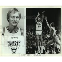 Press Photo Chicago Bulls basketball player Jack Marin - sas18090