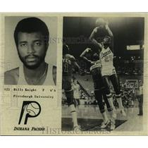Press Photo Indiana Pacers basketball player Billy Knight - sas18205
