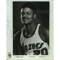 Press Photo Portland Trail Blazers basketball player Maurice Lucas - sas17623