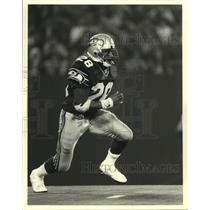 1988 Press Photo Seattle Seahawks Football Running Back Curt Warner - sas19896