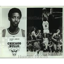 1977 Press Photo Chicago Bulls Basketball Player Mickey Johnson - nos18504