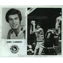 1977 Press Photo Cleveland Cavaliers basketball player John Lambert - nos18294