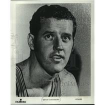 Press Photo Head shot of Washington Bullets guard Kevin Loughery - mja56476