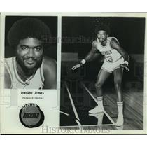 Press Photo Houston Rockets Basketball Player Dwight Jones in Defensive Pose