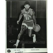 1973 Press Photo Houston Rockets Basketball Player Jimmy Walker Dribbles Ball