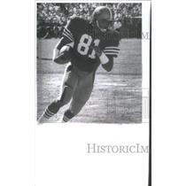 1985 Press Photo Russ Francis San Francisco 49ers Football Player - RSC26099