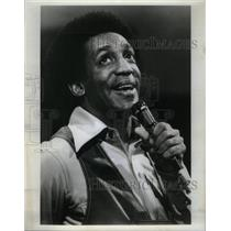 1970 Press Photo Actor and Comedian Bill Cosby - RRX58421