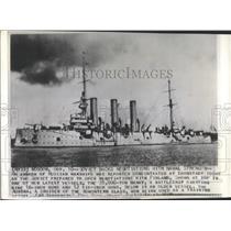 1933 Press Photo Russia Navy Ships Marat & Aurora - RRX99195